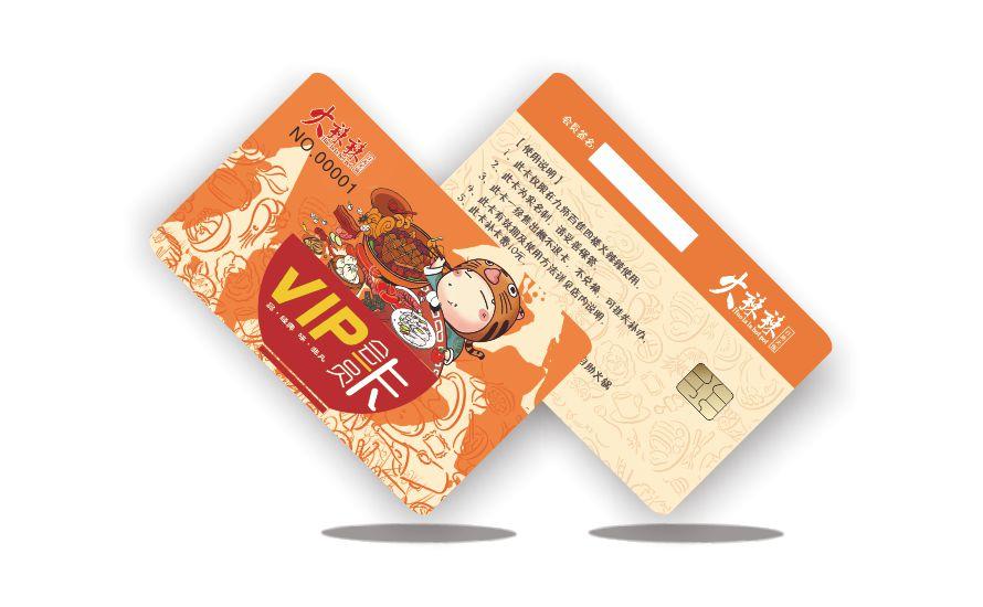 接触式IC卡